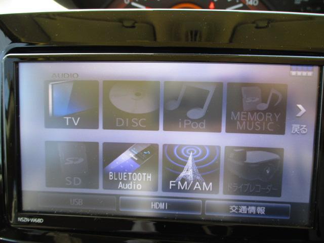 X SAIII Bluetooth対応フルセグナビ付き 衝突被害軽減ブレーキ・スマートアシスト3 Bluetooth対応フルセグナビ&バックカメラ 両側スライドドア・左側パワースライドドア キーフリー オートエアコン 車検整備付き(22枚目)