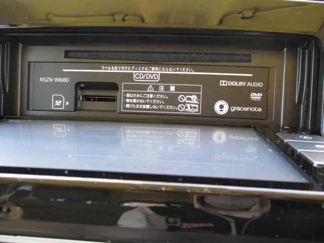 X SAIII Bluetooth対応フルセグナビ付き 衝突被害軽減ブレーキ・スマートアシスト3 Bluetooth対応フルセグナビ&バックカメラ 両側スライドドア・左側パワースライドドア キーフリー オートエアコン 車検整備付き(24枚目)