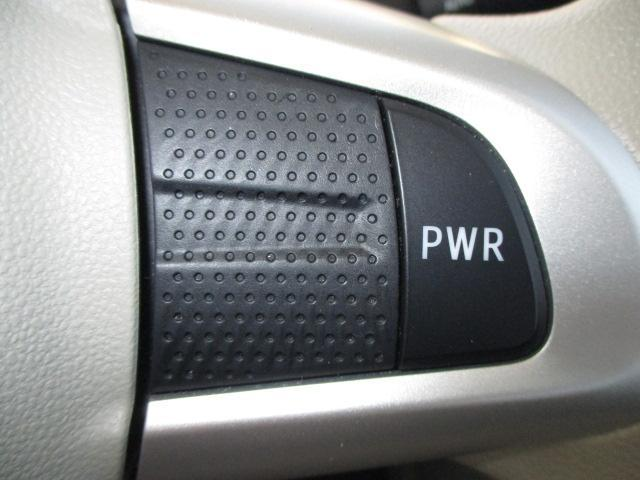 X SAIII Bluetooth対応フルセグナビ付き 衝突被害軽減ブレーキ・スマートアシスト3 Bluetooth対応フルセグナビ&バックカメラ 両側スライドドア・左側パワースライドドア キーフリー オートエアコン 車検整備付き(26枚目)