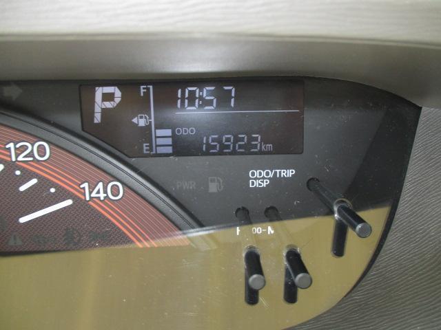 X SAIII Bluetooth対応フルセグナビ付き 衝突被害軽減ブレーキ・スマートアシスト3 Bluetooth対応フルセグナビ&バックカメラ 両側スライドドア・左側パワースライドドア キーフリー オートエアコン 車検整備付き(29枚目)
