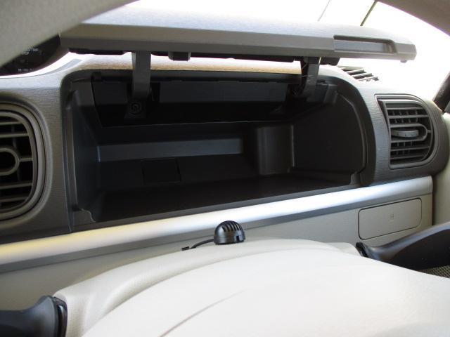 X SAIII Bluetooth対応フルセグナビ付き 衝突被害軽減ブレーキ・スマートアシスト3 Bluetooth対応フルセグナビ&バックカメラ 両側スライドドア・左側パワースライドドア キーフリー オートエアコン 車検整備付き(40枚目)