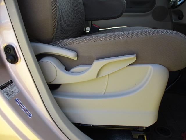 X SAIII Bluetooth対応フルセグナビ付き 衝突被害軽減ブレーキ・スマートアシスト3 Bluetooth対応フルセグナビ&バックカメラ 両側スライドドア・左側パワースライドドア キーフリー オートエアコン 車検整備付き(43枚目)