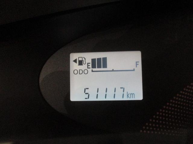 実走行51117キロです☆
