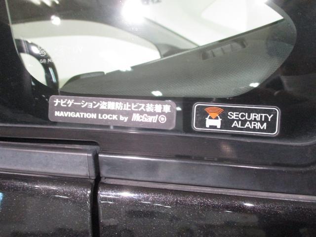 「ダイハツ」「ムーヴ」「コンパクトカー」「大阪府」の中古車34