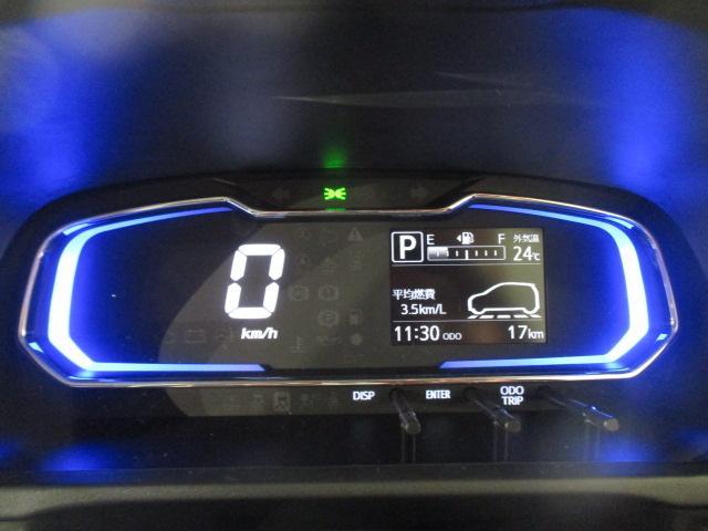 X SAIII/届出済未使用車/衝突軽減ブレーキ/LED/ 届出済未使用車/衝突軽減ブレーキ/LEDヘッドライト/アイドリングストップ/オートハイビーム/横滑り防止装置/コーナーセンサー/キーレスエントリー/デジタルメーター/インパネシフト/(21枚目)
