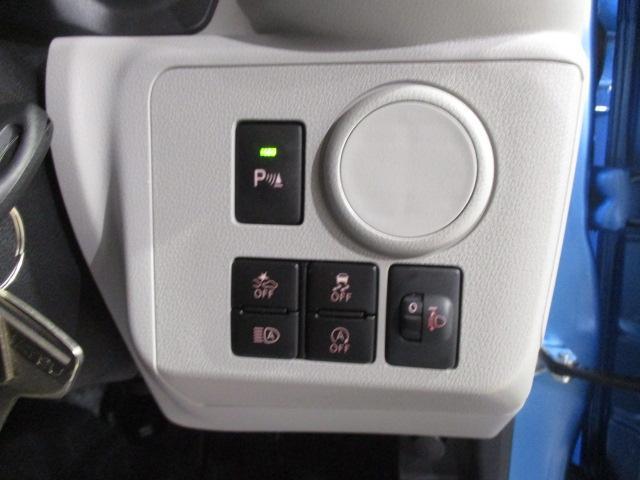 X SAIII/届出済未使用車/衝突軽減ブレーキ/LED/ 届出済未使用車/衝突軽減ブレーキ/LEDヘッドライト/アイドリングストップ/オートハイビーム/横滑り防止装置/コーナーセンサー/キーレスエントリー/デジタルメーター/インパネシフト/(32枚目)