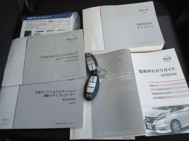 「日産」「セレナ」「ミニバン・ワンボックス」「和歌山県」の中古車10