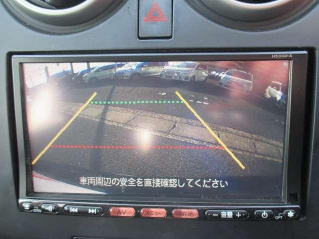 「日産」「デュアリス」「SUV・クロカン」「和歌山県」の中古車4