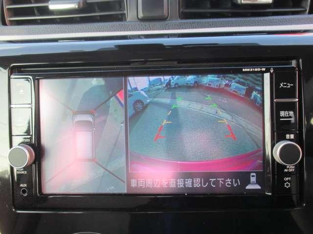 「日産」「デイズ」「コンパクトカー」「和歌山県」の中古車4