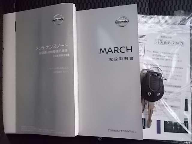 「日産」「マーチ」「コンパクトカー」「和歌山県」の中古車17