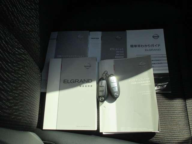 「日産」「エルグランド」「ミニバン・ワンボックス」「和歌山県」の中古車10