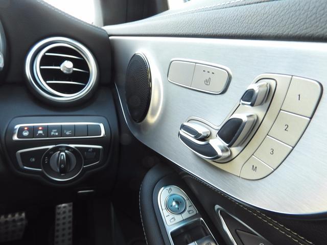 メルセデス・ベンツ M・ベンツ C300クーペ スポーツ 受注生産車 法人ワンオーナー