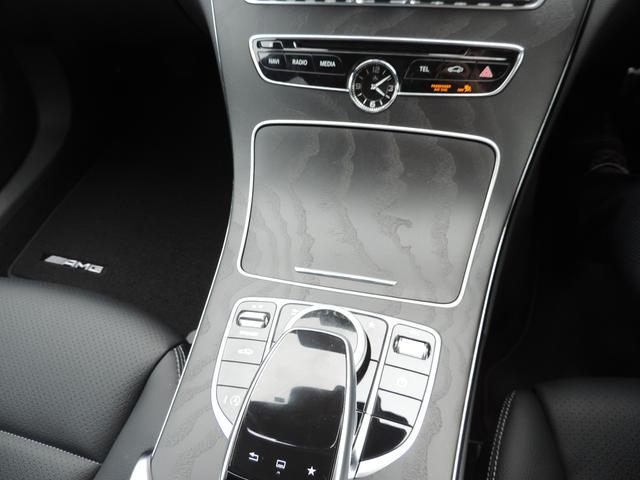 メルセデス・ベンツ M・ベンツ C200アバンギャルド AMGライン ベーシックパッケージ