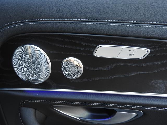 E250 アバンギャルドS レザーP 法人ワンオーナー(13枚目)