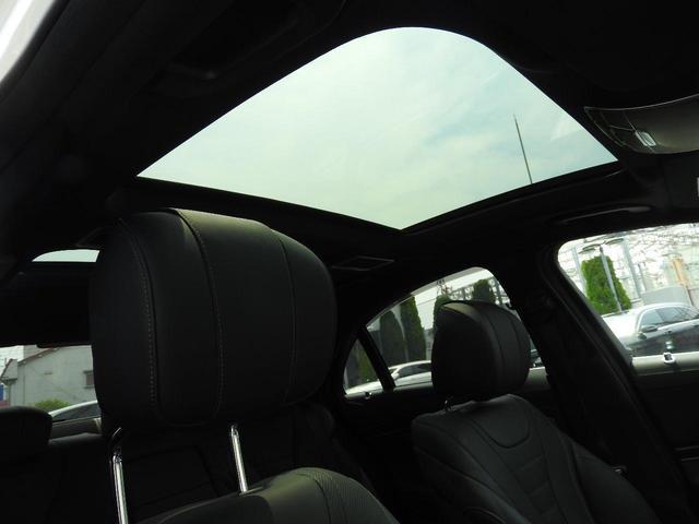 S450エクスクルーシブ AMGライン 後期モデル(14枚目)