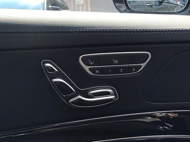 S450 AMGラインプラス ベーシックパッケージ(15枚目)
