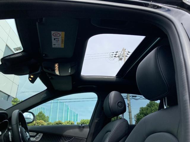 C350eアバンギャルド AMGライン AMGライン AMGスタイリングパッケージ レザーARTICOシート 前席スポーツシート AMGスポーツステアリング ステンレスアクセルブレーキペダルラバースタッド付 パノラミックスライディングルーフ(22枚目)