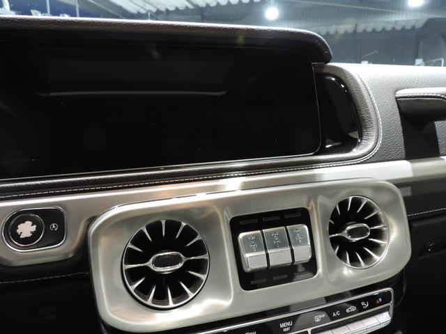 G550 AMGライン 20インチAMGマルチスポークアルミホイール ナッパレザーシート AMGスポーツステアリング 電子制御ディファレンシャルロック 360°カメラシステム レーダーセーフティーパッケージ(19枚目)