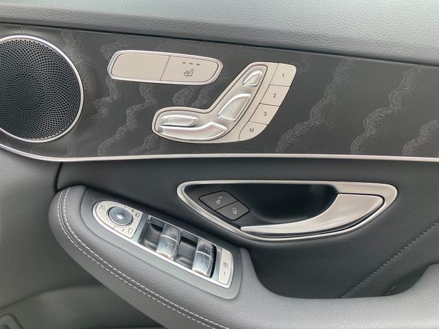 C180アバンギャルド AMGライン AMGライン AMGスポーツステアリング レザーARTICOシート スポーツシート レーダーセーフティーパッケージ ベーシックパッケージ パノラミックスライディングルーフ(13枚目)