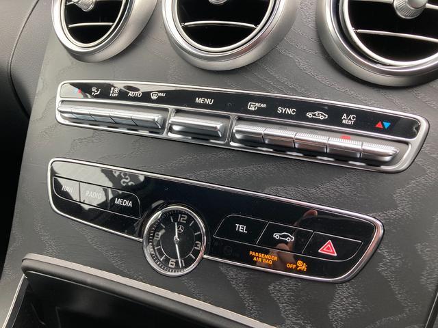 C180アバンギャルド AMGライン AMGライン AMGスポーツステアリング レザーARTICOシート スポーツシート レーダーセーフティーパッケージ ベーシックパッケージ パノラミックスライディングルーフ(19枚目)