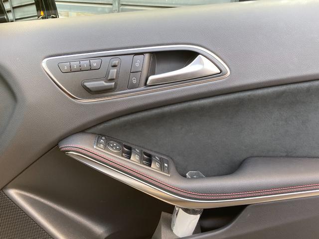 A250 シュポルト セーフティパッケージ ブラインドスポットアシスト ディストロニック・プラス バリューパッケージ LEDポジショニングライト LEDウインカー メモリー付フルパワーシート(15枚目)