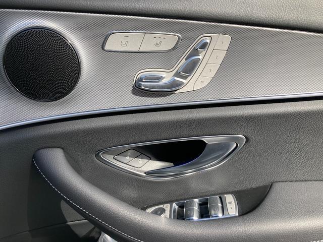 E220d アバンギャルド レーダーセーフティーパッケージ 本革シート(13枚目)