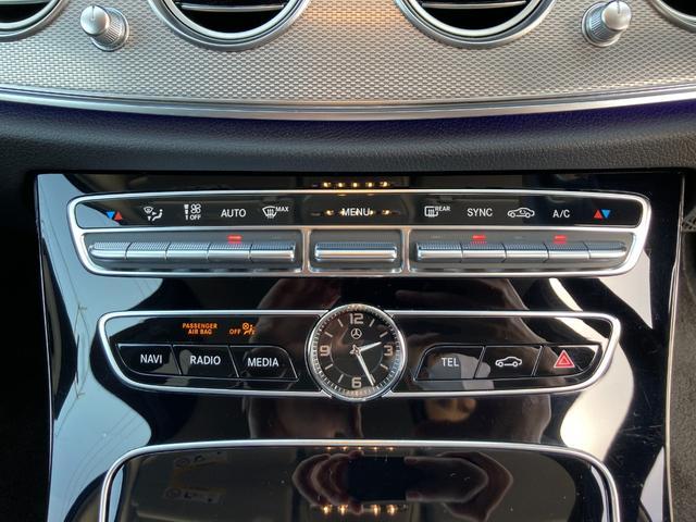E220d アバンギャルド レーダーセーフティーパッケージ 本革シート(20枚目)
