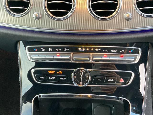 E220d アバンギャルド レーダーセーフティーパッケージ(9枚目)