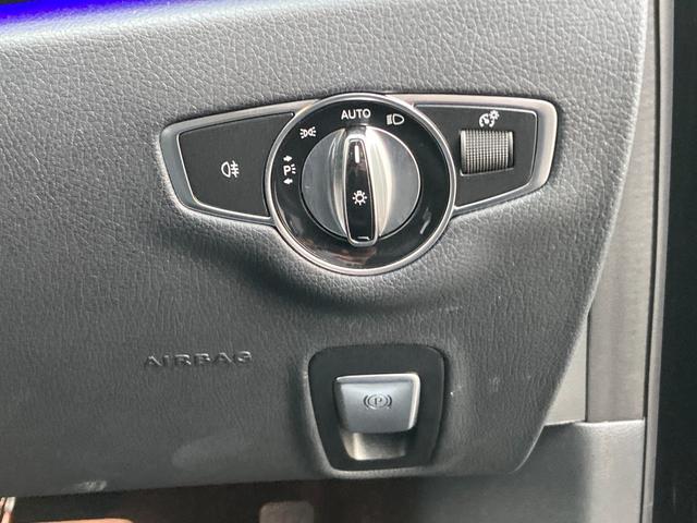 E220d アバンギャルド レーダーセーフティーパッケージ(11枚目)