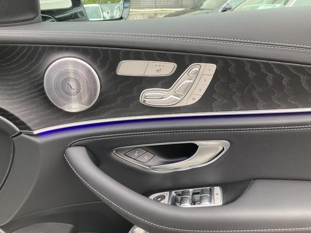 E200 スポーツ AMGラインインテリアパッケージ エクスクルーシブパッケージ(13枚目)