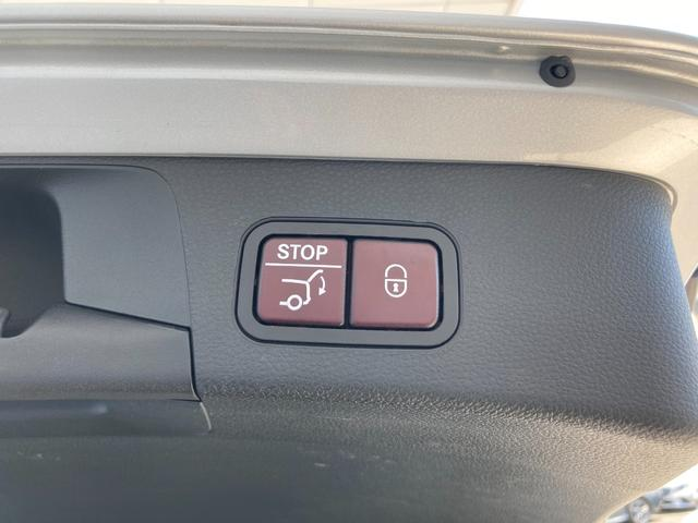 C200 ステーションワゴン スポーツ本革仕様 レーダーセーフティーパッケージ(24枚目)
