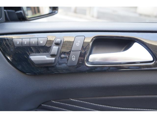 調整する箇所が分かり易く、メモリー機能付きで便利なシート調整スイッチ!!
