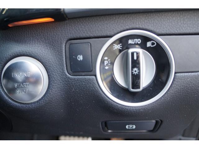 欧州車ではお馴染みの、ダイヤル式のヘッドライトスイッチ!!オート機能付きで、便利です!!