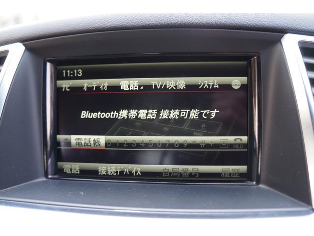 Bluetoothで、携帯電話も、接続可能です!!