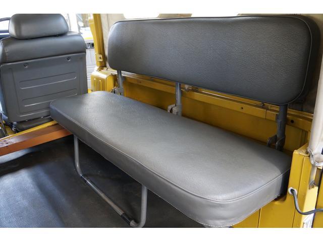 「トヨタ」「ランドクルーザー40」「SUV・クロカン」「兵庫県」の中古車16