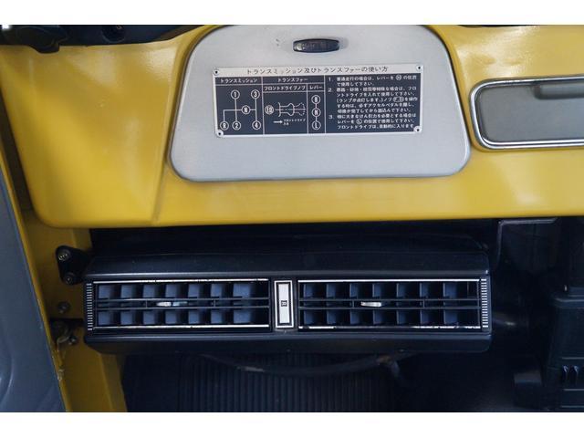 「トヨタ」「ランドクルーザー40」「SUV・クロカン」「兵庫県」の中古車19