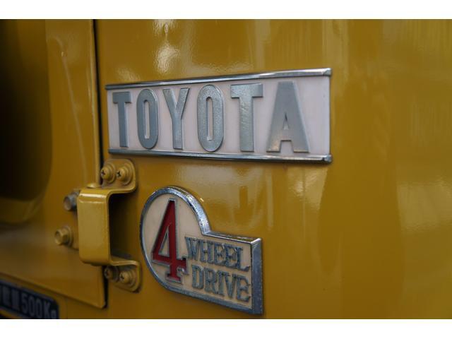 「トヨタ」「ランドクルーザー40」「SUV・クロカン」「兵庫県」の中古車21