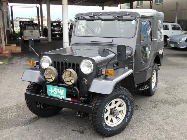「三菱」「ジープ」「SUV・クロカン」「奈良県」の中古車2