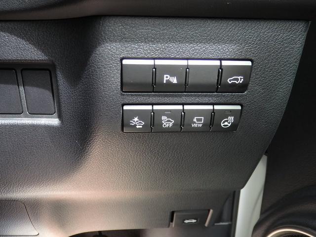 NX300h Iパッケージ ハイブリッド 本革シート 左右前席PWシート PWリアゲート(12枚目)