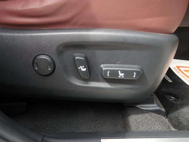 NX300h Iパッケージ ハイブリッド 本革シート 左右前席PWシート PWリアゲート(14枚目)