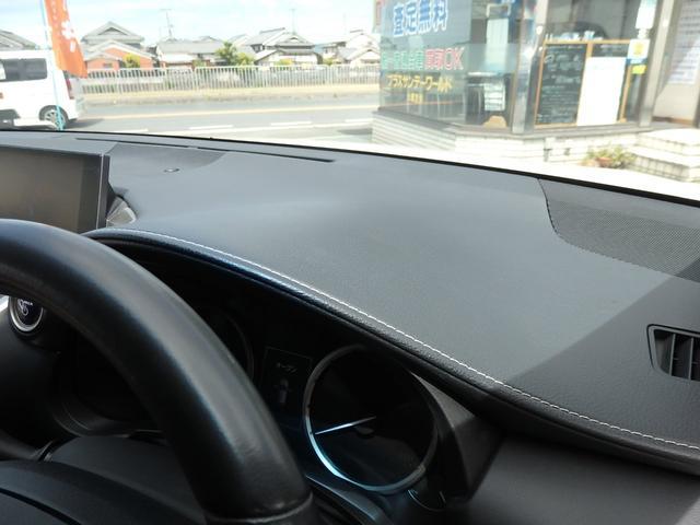 NX300h Iパッケージ ハイブリッド 本革シート 左右前席PWシート PWリアゲート(47枚目)