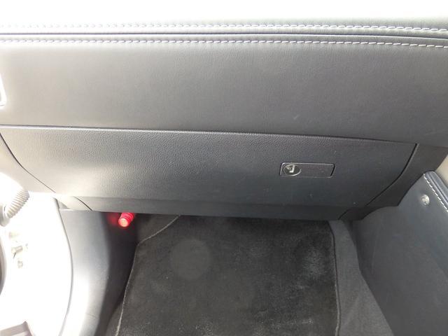 NX300h Iパッケージ ハイブリッド 本革シート 左右前席PWシート PWリアゲート(51枚目)