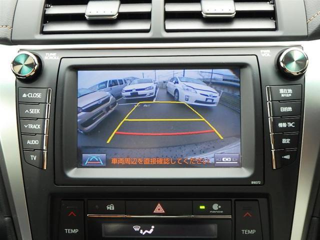 トヨタ カムリ ハイブリッド Gパッケージ メーカーナビバックカメラ ETC