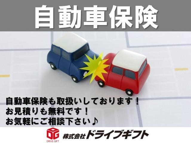 自動車保険もドライブギフトでお任せください。お見積りは無料ですのでお気軽にご相談下さい!