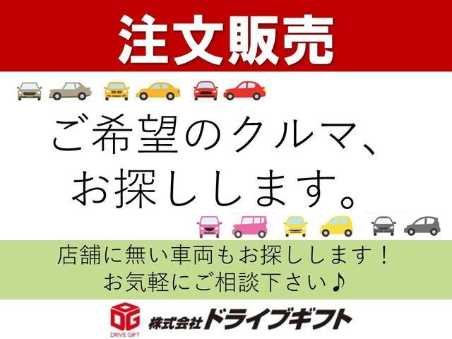 ご希望のお車が当店に無い場合も、、、注文販売にてお客様にぴったりのお車をご提案させて頂けます☆