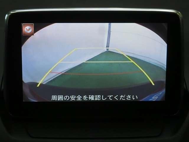 XDツーリング サポカー マツダ認定中古車 BOSEサウンド(8枚目)