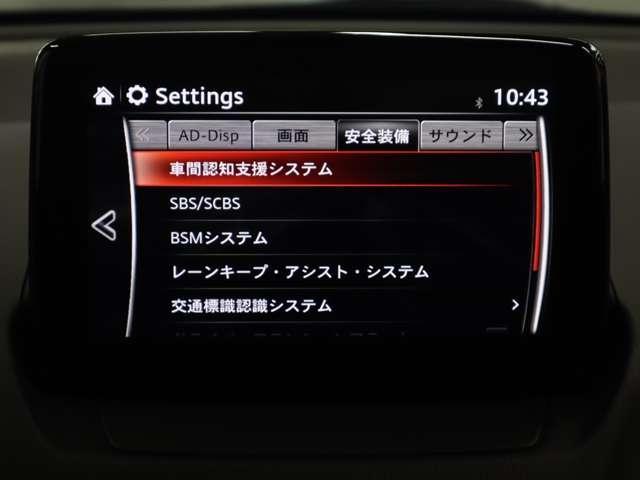 1.5 15S プロアクティブ Sパッケージ マツダ認定中古車 サポカー(4枚目)