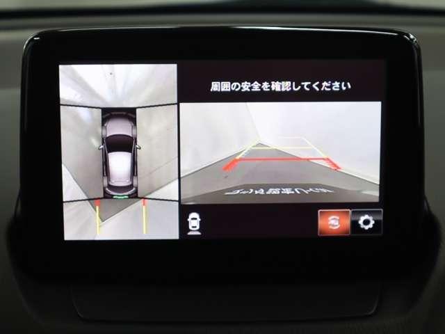 1.5 15S プロアクティブ Sパッケージ マツダ認定中古車 サポカー(6枚目)