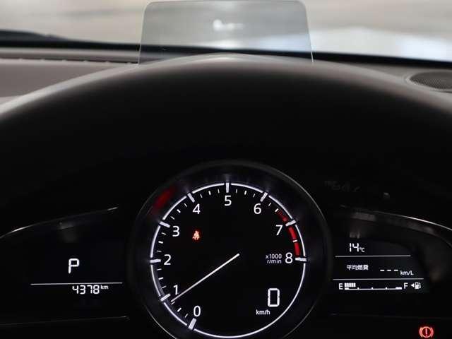 1.5 15S プロアクティブ Sパッケージ マツダ認定中古車 サポカー(7枚目)