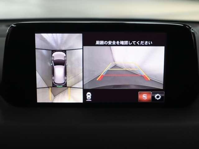 2.5 25T エクスクルーシブ モード マツダ認定中古車 BOSE(7枚目)